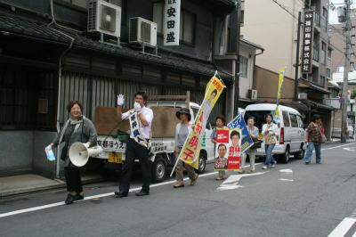 photo7041